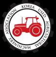 한국중고농기계협동조합